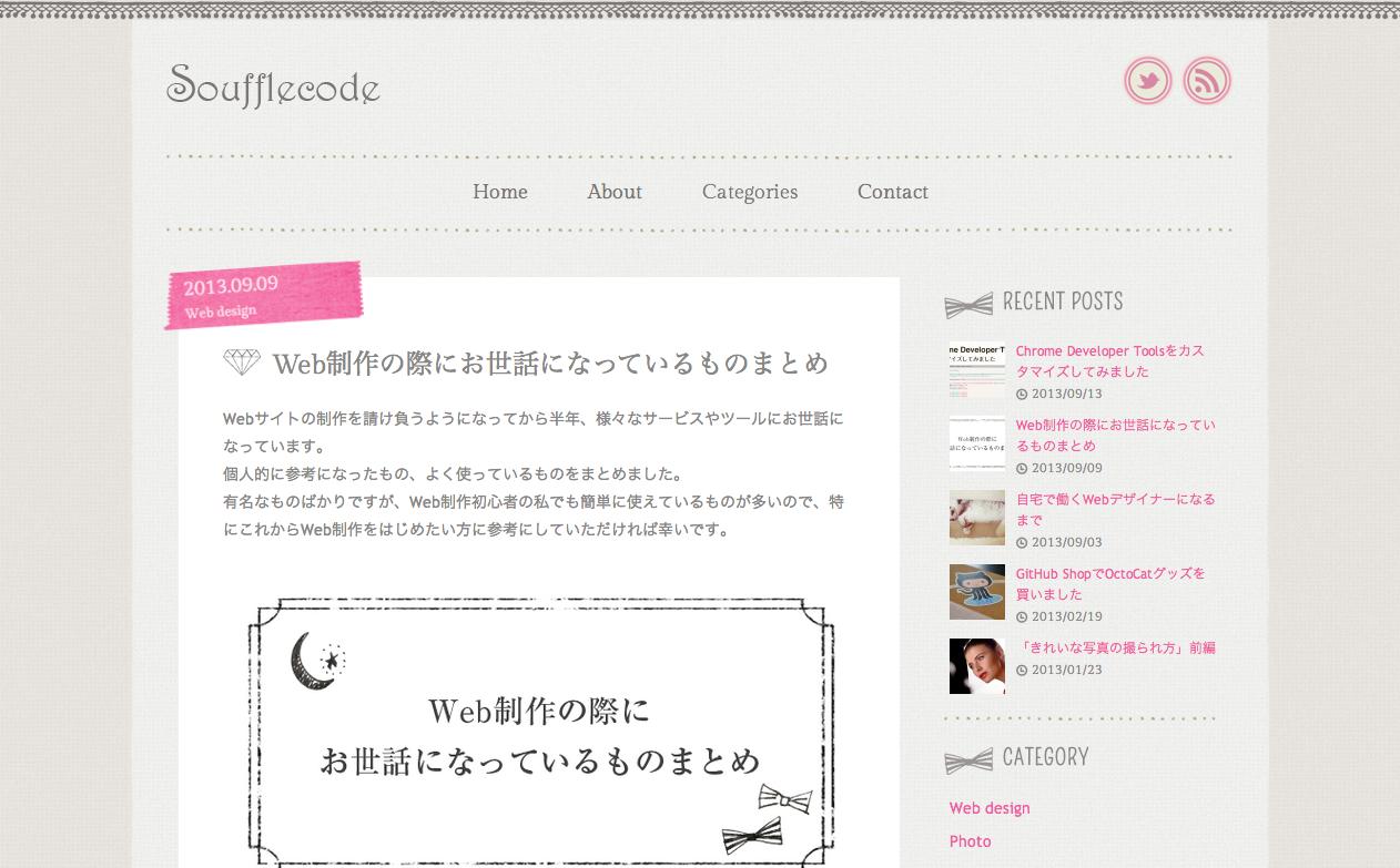 20130919_clipular_04